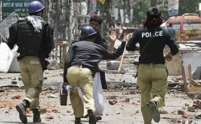 پنجاب حکومت نےسانحہ ماڈل ٹاون کی تحقیقات کےلئےنئی مشترکہ تحقیقاتی ٹیم تشکیل دیدی