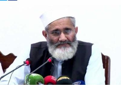 ٹرمپ نے'' پاکستان سے بہتر تعلقات چاہتے ہیں'' کا بیان دیکر حکومت کو ایک بار پھر دانہ ڈالا ہے،سراج الحق