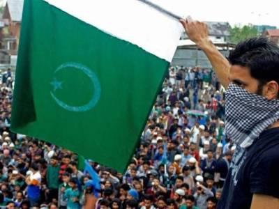 مقبوضہ کشمیر میں سبز کپڑے کی فروخت پر پابندی