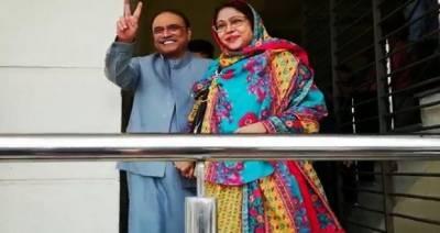 آصف زرداری اور فریال تالپور کی ضمانت میں 23 جنوری تک توسیع