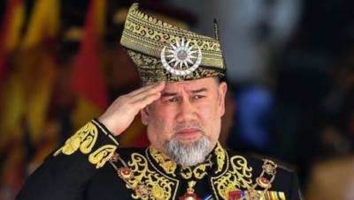 ملائیشیا کے بادشاہ سلطان محمد پنجم کا تخت سے دست برداری کا اعلان