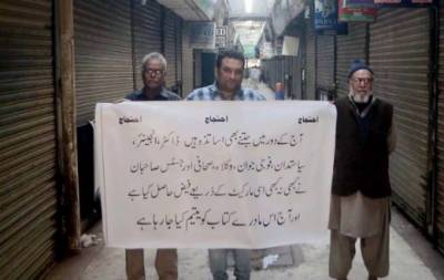 کراچی میں اردو بازار سے تجازوزات کے خاتمے کی ڈیڈ لائن کا آج آخری روز