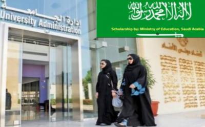 سعودی حکومت رواں سال583پاکستانی طلباء کو مکمل تعلیمی وظائف فراہم کرے گی