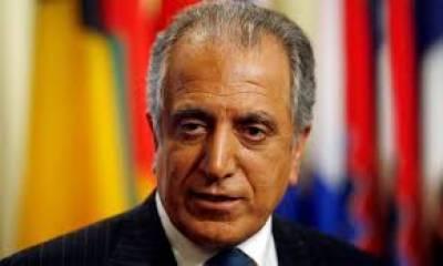 افغان مسئلہ: امریکا نے سیاسی حل کیلئے کوششیں تیز کردیں