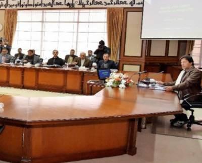 وزیراعظم کی گیس کی طلب ورسد کے مسائل حل کرنے کی ہدایت