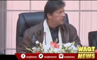 وزیر اعظم عمران خان کی زیرِ صدارت کابینہ کمیٹی برائے انرجی کا اجلاس ہوا