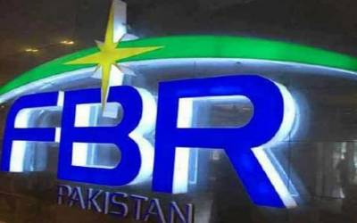 ایف بی آرکے بینکوں سے قرضے معاف کروانے والوں کی تفصیلات حاصل کرنے کے اختیارات ختم