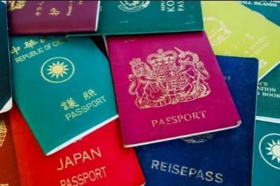 جاپانی پاسپورٹ دنیا کا طاقتور ترین قرار،پاکستان کی رینکنگ میں 2 درجے بہتری