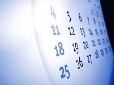 حکومت نے سال 2019 میں عام تعطیلات کا کیلنڈر جاری کردیا