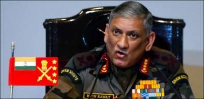 بھارتی آرمی چیف کا ایل اوسی پر پاکستان کی جاسوسی کا اعتراف