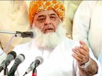 پیپلز پارٹی اور (ن)لیگ نے نیب ختم نہیں کرنے دیا اب بھگتیں،نیب کے ذریعے سیاسی انتقام کا نشانہ بنایا جارہا ہے: مولانا فضل الرحمان