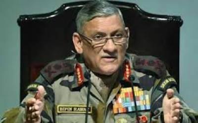 کشمیر میں مذاکرات ہماری شرائط پر ہوں گے، بھارتی آرمی چیف