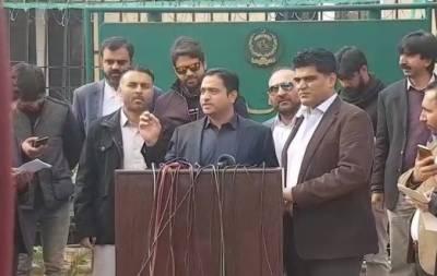 تحریک انصاف کا آصف زرداری کی نااہلی کیلئے سپریم کورٹ جانے کا اعلان