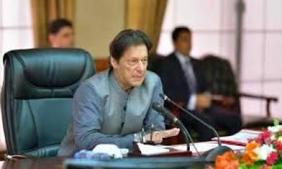 وزیر اعظم کی کم آمدن والے طبقے کو ہر ممکن امداد فراہم کرنے کی ہدایت