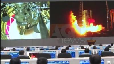 China launches Zhongxing-2D satellite