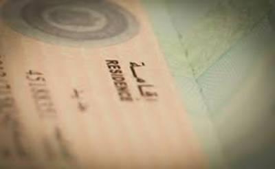 کویت: وزٹ ویزہ کے حصول کے لئے 500 دینار تنخواہ کی شرط