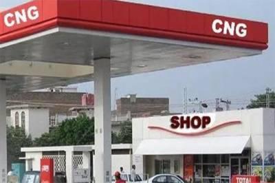 پنجاب میں سی این جی کی قیمت میں 5 روپے لیٹر کمی