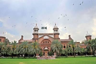 لاہور ہائیکورٹ ورکرز ویلفیئر فنڈز میں بے ضابطگیوں پر تحقیقات کا حکم