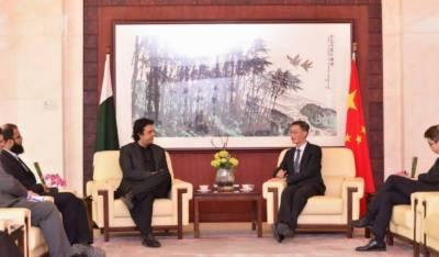 چین کی پاکستانی نوجوانوں کے وفد کو دورہ چین کی دعوت