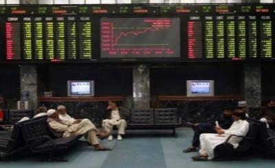 اسٹاک مارکیٹ میں تیزی کے بعد شدید مندی