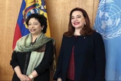 اقوام متحدہ کی جنرل اسمبلی کی صدرماریہ اسپینوزا اگلے ہفتے پاکستان کا دورہ کریں گی