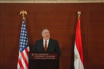 ایران اور مشرقِ وسطیٰ پر عالمی کانفرنس کی میزبانی امریکا کرے گا