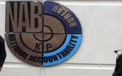 خیبر پختونخوا میں احتساب کمیشن کی عدالت ختم، تمام کیسز اینٹی کرپشن عدالت کو منتقل