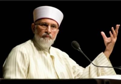 منہاج القرآن قرآن و سنت کی تعلیمات کے فروغ کی عالمگیر تحریک ہے: ڈاکٹر طاہر القادری
