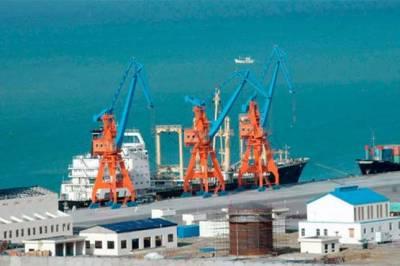 پاکستان میں تاریخ کی سب سے بڑی سرمایہ کاری کرنیوالے ہیں: سعود ی عرب