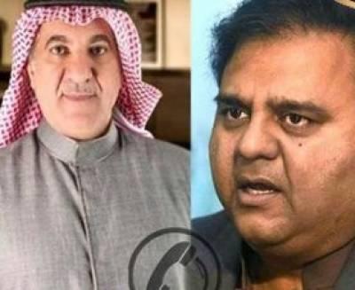 سعودی ولی عہد کے دورہ پاکستان سے دوطرفہ تعلقات مزید مضبوط ہونگے، وزیراطلاعات