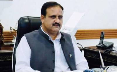 عوام کو صحت کی معیاری اور جدید سہولتوں کی فراہمی اولین ترجیح ہے : وزیراعلیٰ پنجاب عثمان بزدار