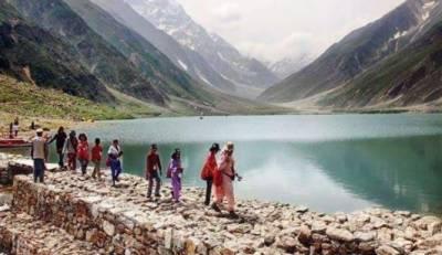 خیبرپختونخوا میں سیاحت کے فروغ کیلئے 4 ارب روپے مختص
