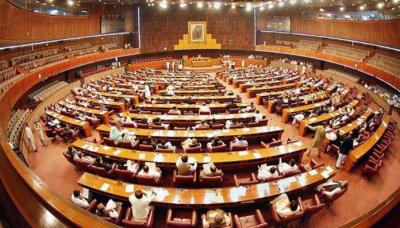 قومی اسمبلی کا رواں سیشن پچیس جنوری تک جاری رہے گا