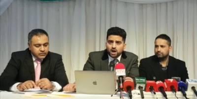 راجہ ارشد کے صاحبزادے راجہ عثمان کا مانچسٹر میں پریس کانفرنس سے خطاب