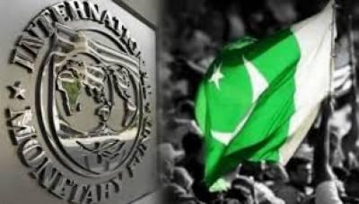درست معاشی ڈیٹا سے پاکستان کو اقتصادی ترقی میں مدد ملے گی: آئی ایم ایف