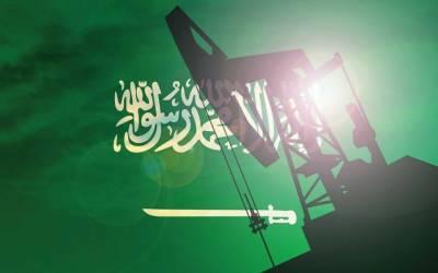 2040ء تک تیل کی طلب میں اضافہ ہوگا۔سعودی عرب