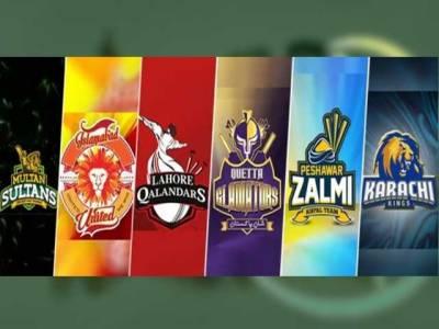 پاکستان سپر لیگ کے چوتھے ایڈیشن میں بھارت کی نمائندگی بھی ہوگی۔