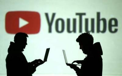 دنیا کی مقبول ترین ویب سائٹ یوٹیوب نے شرارتی، تکلیف دہ اور خطرناک مواد پر پابندی لگا دی۔