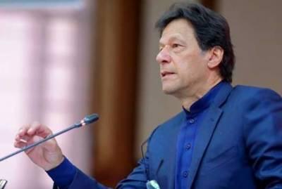 وزیراعظم عمران خان کی نااہلی کیلئے درخواست جلد سماعت کی استدعا منظور
