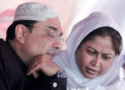 کسی وزیر کی خواہش پر آصف زرداری یا فریال تالپورکو گرفتار نہیں کیا جاسکتا: نیب