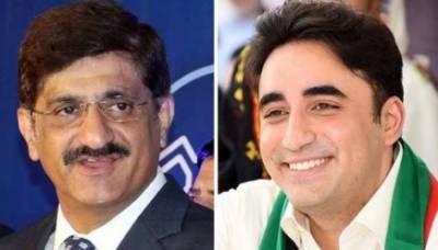 بلاول اور وزیراعلی سندھ کے نام ای سی ایل سے نکال دیے جائیں، سپریم کورٹ