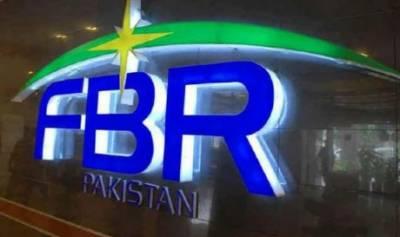 دنیا بھر سے پاکستانیوں کے 50ہزار بینک اکاونٹس کا ڈیٹا مل گیا, بینک اکائونٹس سپین، اٹلی، فرانس، جرمنی اور دیگر ملکوں میں ہیں: ایف بی آر