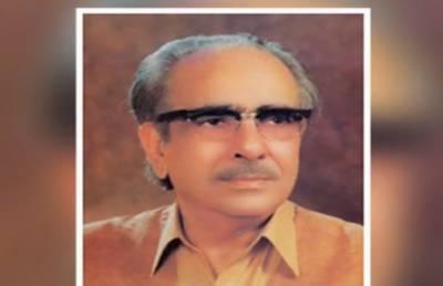 مایہ ناز شاعر جمیل الدین عالی کا 94واں یوم پیدائش