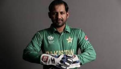 مجھے امید تھی کہ ہم میچ جیت جائیں گے: سرفراز احمد