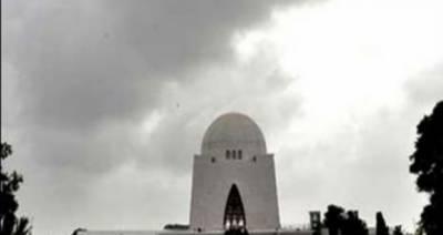 کراچی میں آج اور کل گرج چمک کے ساتھ بارش کی پیش گوئی
