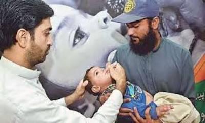 فیصل آباد میں تین روزہ انسداد پولیو مہم کا افتتاح