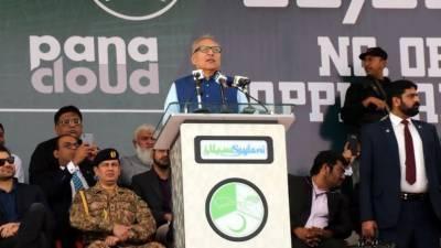 سیلانی ویلفیئر انٹرنیشنل ٹرسٹ پاکستان کی ترقی کے لئے کوشاں ہے :صدر مملکت ڈاکٹر عارف علوی