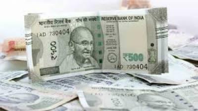 بھارت میں 119ارب پتی، 28لاکھ کروڑ کے مالک