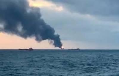روس میں2 کارگو جہازوں میں آگ لگ گئی، 14افراد ہلاک،5لاپتہ