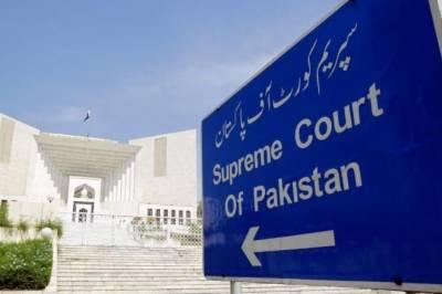 اسلام آباد۔۔ماتحت عدالتوں کی سزائیں کالعدم'
